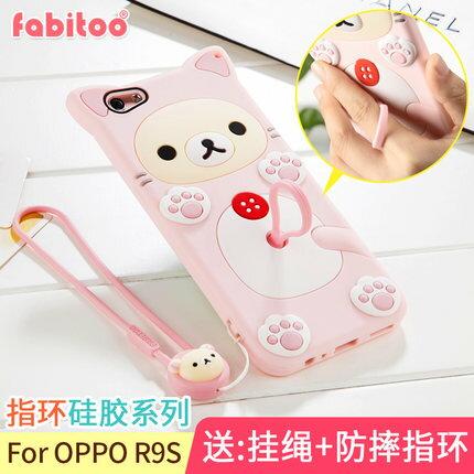 OPPO R9s 法芘兔輕鬆熊系列 防摔矽膠女款掛繩保護套 歐珀 R9s 卡通矽膠套指環手機殼