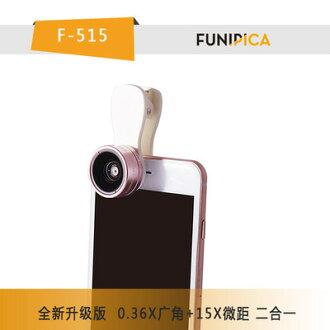 二合一手機鏡頭 LIEQI F-515 0.36X超廣角鏡頭+15X微距 萬能通用型手機拍攝神器 正品FUNIPICA夾式鏡頭 夾子自拍神器