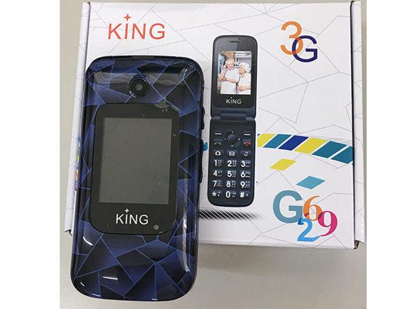 KING+ G269雙卡老人機字大鈴聲大 (黑) (藍)