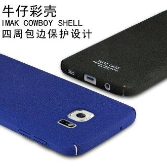 三星 S7 艾美克簡約牛仔彩殼 imak Samsung S7_G9300 手機保護殼 超薄背殼 硬殼【預購】
