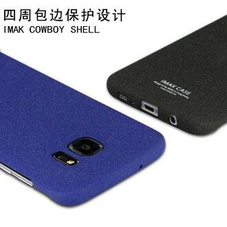 【預購】三星 S7 Edge G9350 艾美克簡約牛仔彩殼 Samsung S7 Edge imak手機保護殼 超薄背殼 硬殼