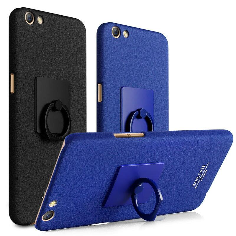OPPO R9s 艾美克創意支架牛仔殼 歐珀 R9s  IMAK保護殼 保護套