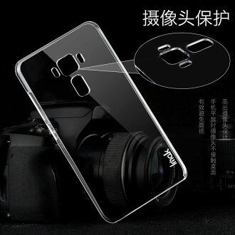 華碩 ZenFone 3|ZE552KL 艾美克羽翼二耐磨版水晶殼 imak Asus ZE552KL 5.5吋 透明保護殼 素材殼可貼鑽