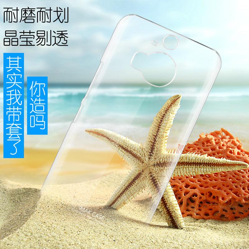 Htc One M9 Plus 艾美克羽翼二代耐磨水晶殼 imak 宏達電 One M9+ 透明保護殼 手機殼 背蓋 DIY素材可貼鑽