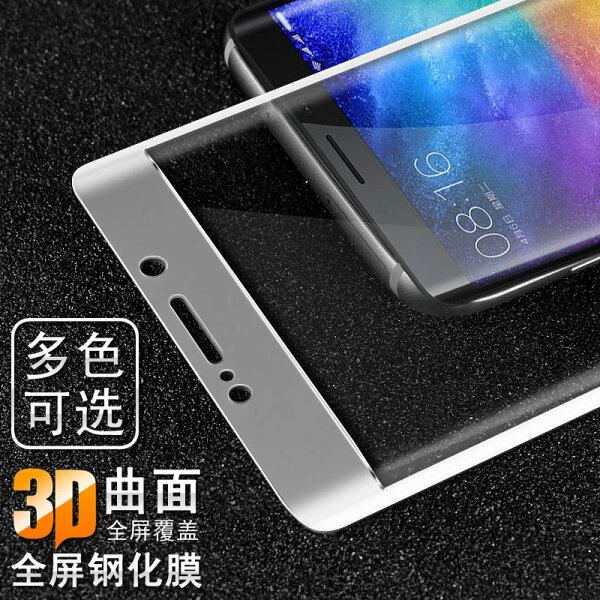 艾美克3C館:Imak小米Note2全球版艾美克3D曲面全屏鋼化玻璃膜XiaomiNote2滿版9H保護貼玻璃貼