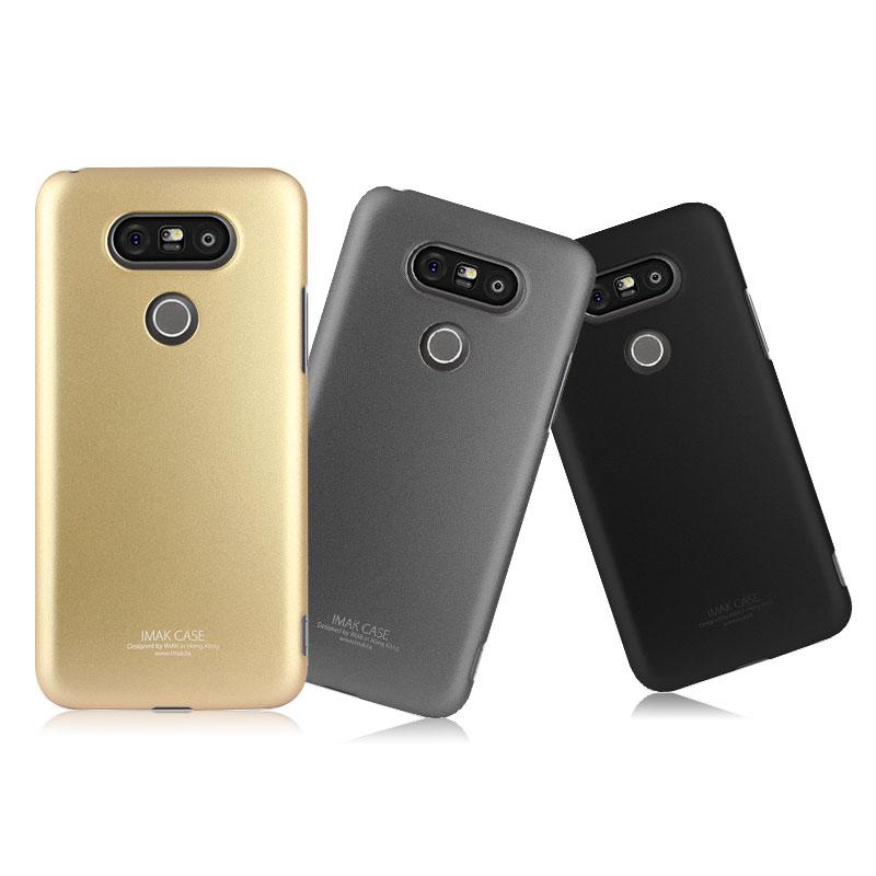 樂金 G5 艾美克爵士系列彩殼 imak LG G5│H860 保護彩殼 手機殼 手機套~