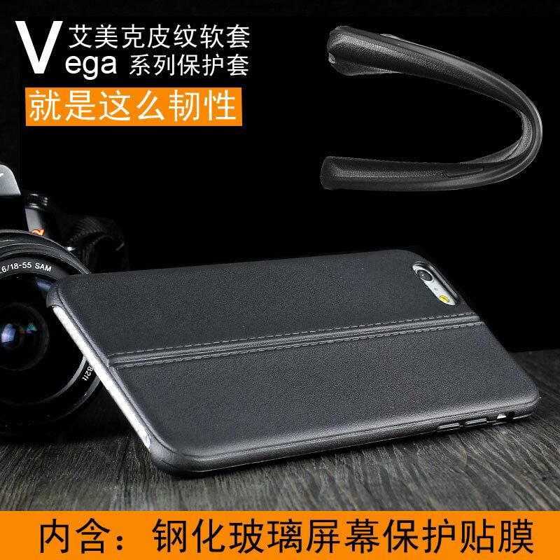 蘋果 iPhone 6s+│6+ 艾美克Vega皮紋軟套含軟性防爆膜 imak iPhone 6s+│6+ 維加系列保護套 手機殼 手機套【預購】