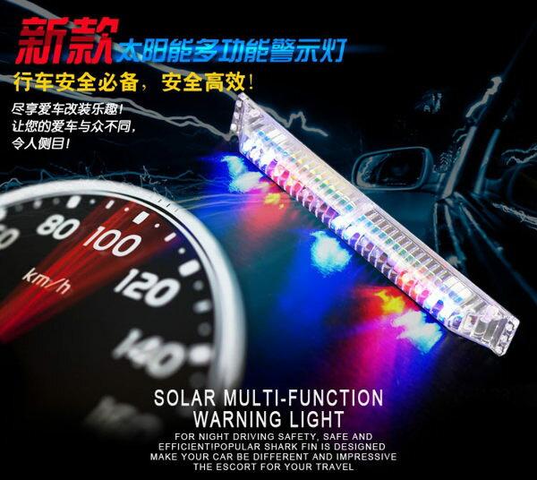 汽車載霓虹燈LED太陽能警示燈吸盤式爆閃燈防追尾燈遊俠燈