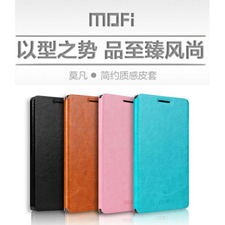 三星 J5 2016 手機皮套 莫凡新睿系列 Mofi Samsung Galaxy J510 支架皮套 手機保護殼 保護套