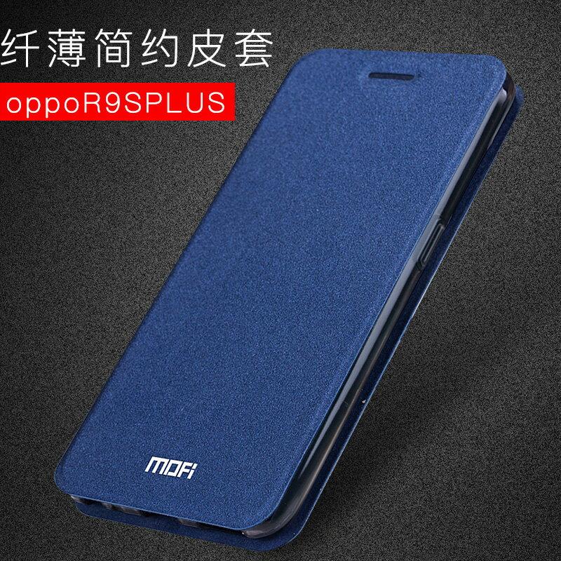 OPPO R9s Plus 莫凡新睿系列金沙灘皮 MOFI 歐珀 R9s Plus 翻蓋式支架皮套 保護套 保護殼