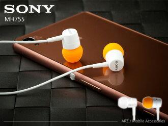 SONY MH755 原廠耳機 MP3入耳式藍牙耳機 配機短線MH755 3.5mm藍牙 不帶麥克風