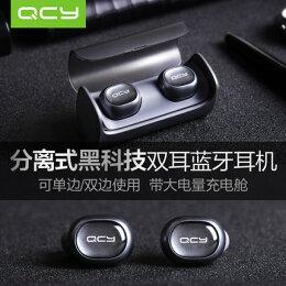 QCY Q29 雙子無線 4.1藍牙耳機