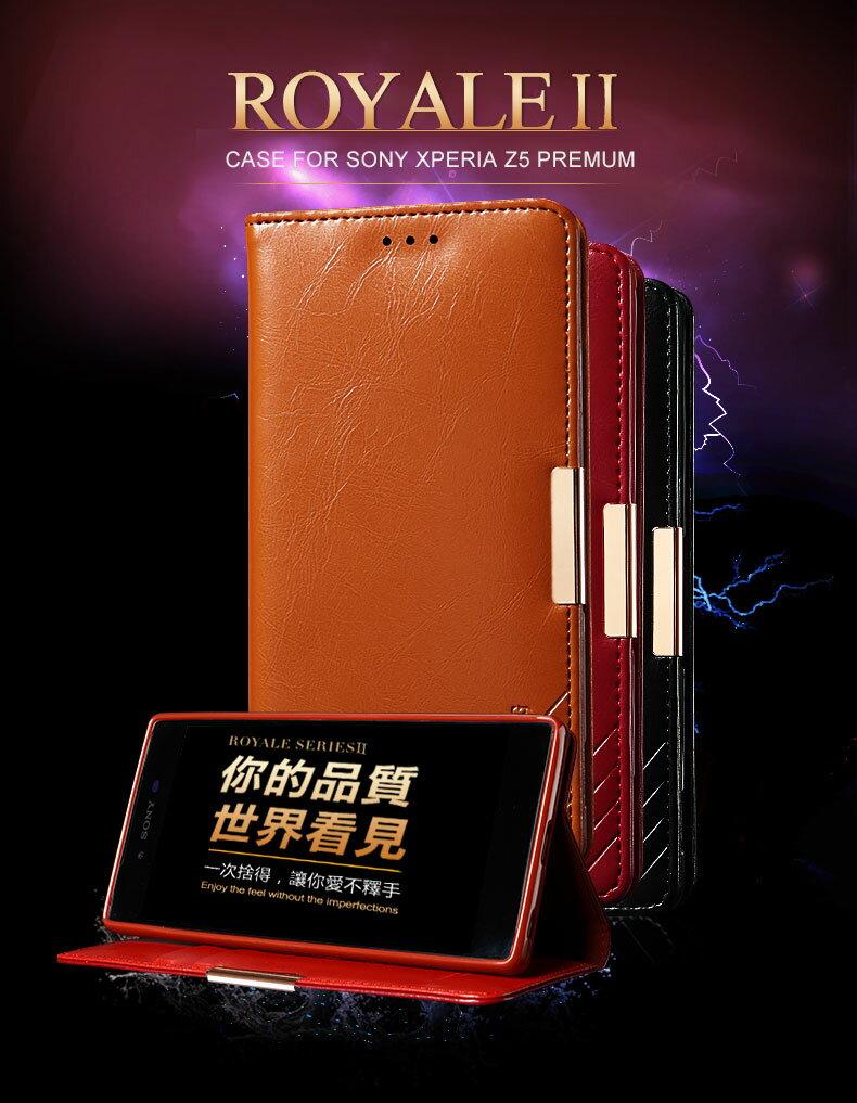 SONY索尼 Xperia Z5 Premium 卡來登 舍得二系列真皮保護套 金屬磁扣/插卡支架真皮皮套【預購】