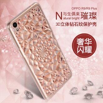 歐普 R9 Plus 蘇拉達矽膠3D水晶閃鑽保護套 OPPO R9 Plus 透明潮女款背蓋