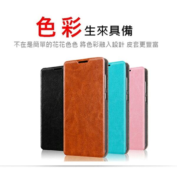 小米6蝴蝶智系列皮套Xiaomi6內崁錳鋼防護手機保護套保護殼