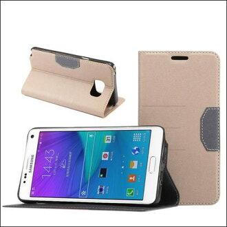 HTC Desire 626 金莎紋系列插卡保護套 宏達電 D626 626G 手機保護殼保護套