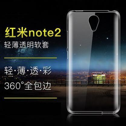 小米 紅米Note2 手機保護套 0.5mm矽膠超薄透明隱形套 紅米 NOTE 2 TPU透明軟背殼