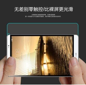 華為 MediaPad X1 X2 7.0吋 平板鋼化膜 HUAWEI X1 X2 9H 0.4mm直邊耐刮防爆玻璃膜 高清貼膜 防污保護貼