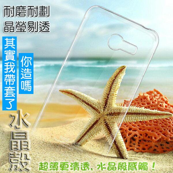 【清倉】華碩 ZenFone 4 A400CG 艾美克羽翼II耐磨版水晶殼 ASUS A400CG imak手機透明背蓋 保護殼