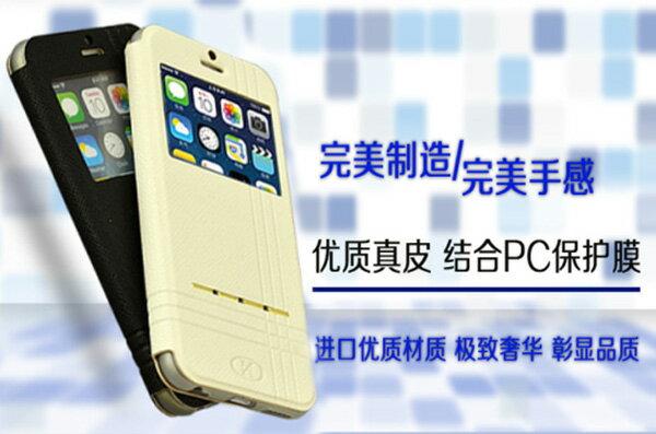 【清倉】蘋果 iphone 6s Puls 諾訊智能系列視窗保護皮套 Apple iphone 6+ 觸摸可接聽保護套