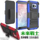 LG 樂金 G3 未來戰士系列手機殼 防摔保護套 LG G3 防摔硬殼 支架保護殼