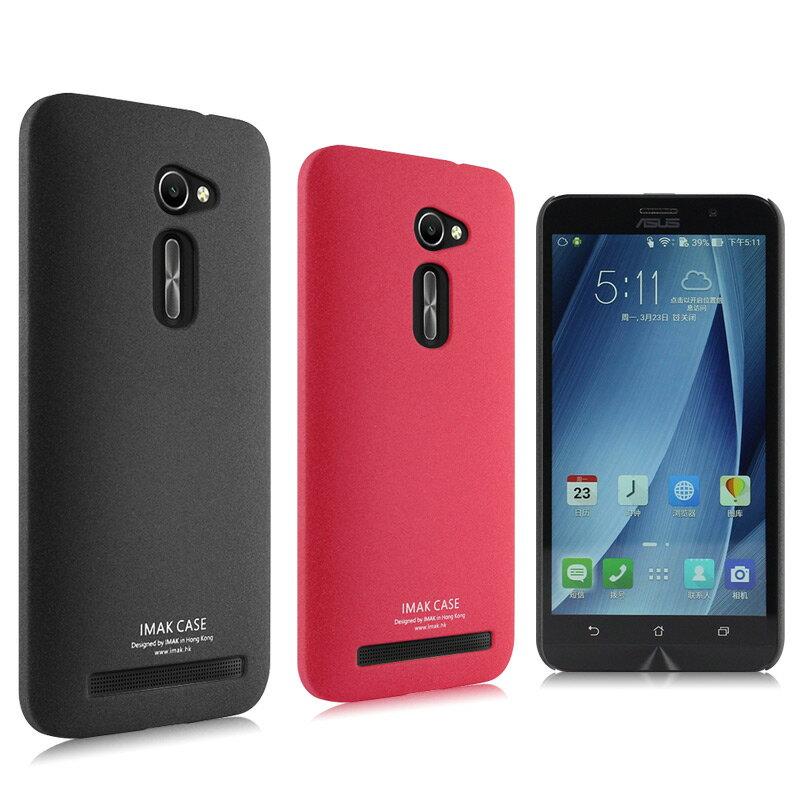 ASUS華碩Zenfone 2 5吋 艾美克IMAK簡約牛仔殼 ZE500CL 超薄背殼