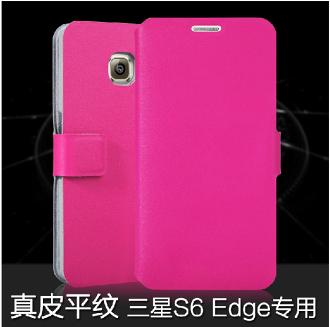 三星Galaxy S6 Edge保護套 真皮世家真皮左右開皮套Samsung G9250 支架插卡保護套