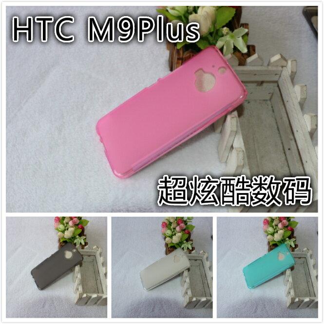 ☆HTC One M9+ 彩色布丁套 超薄後殼 宏達電 M9plus 軟背殼 清水套