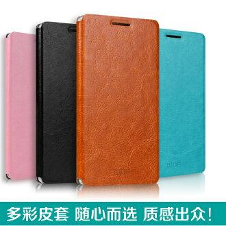 小米 紅米2 保護套 MOFI莫凡睿系列二代皮套 Mi 紅米 2 支架手機保護皮套