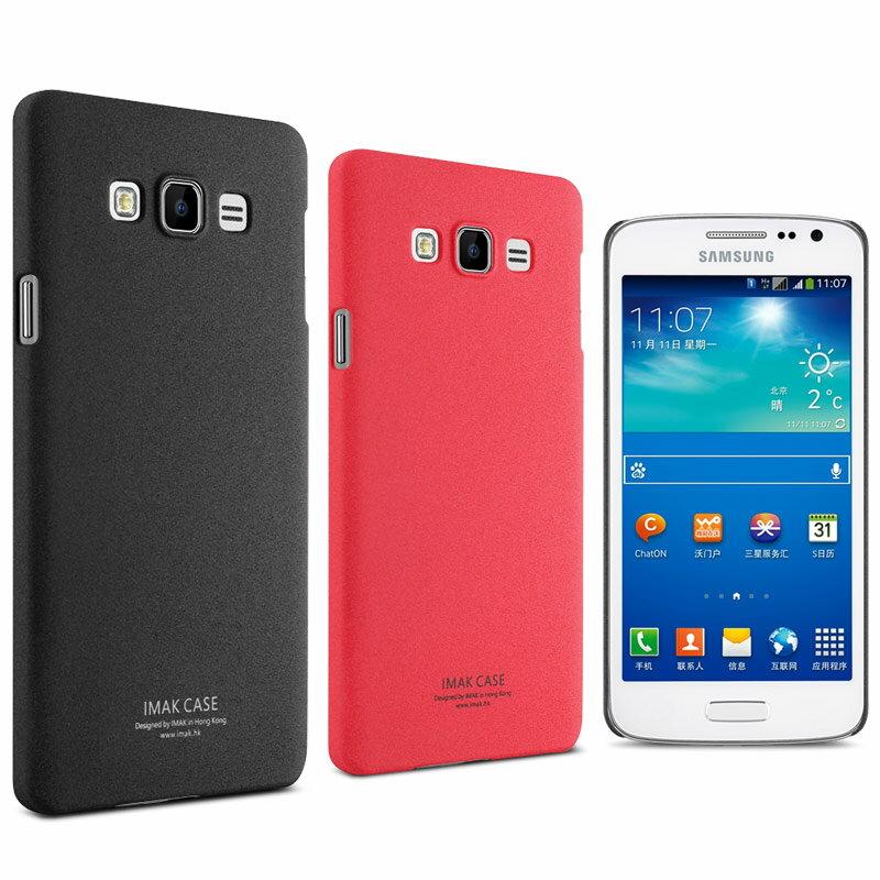 三星A7 A7000艾美克IMAK超薄牛仔彩殼A7000 A7009手機 保護殼 膜