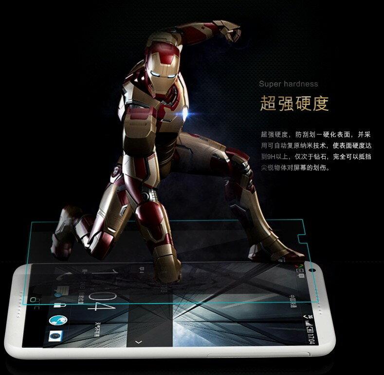 LG G Pro E988 鋼化膜 9H 0.3mm耐刮防爆玻璃膜 E988 F240防爆裂高清貼膜 高清防污保護貼