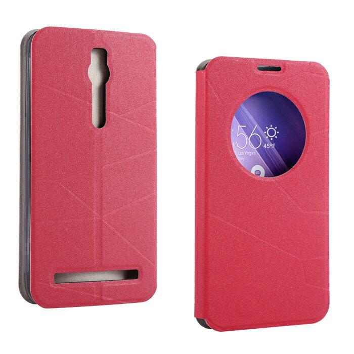 【清倉】華碩 Zenfone 2 ZE550ML 天窗系列皮套 ZE550ML 5.5吋 保護套智能休眠喚醒支架手機套