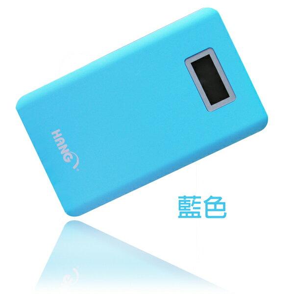 【清倉】HANGH311-10000行動電源5410MAH2.1A手機MP3MP4通用雙USBBSMI檢驗合格