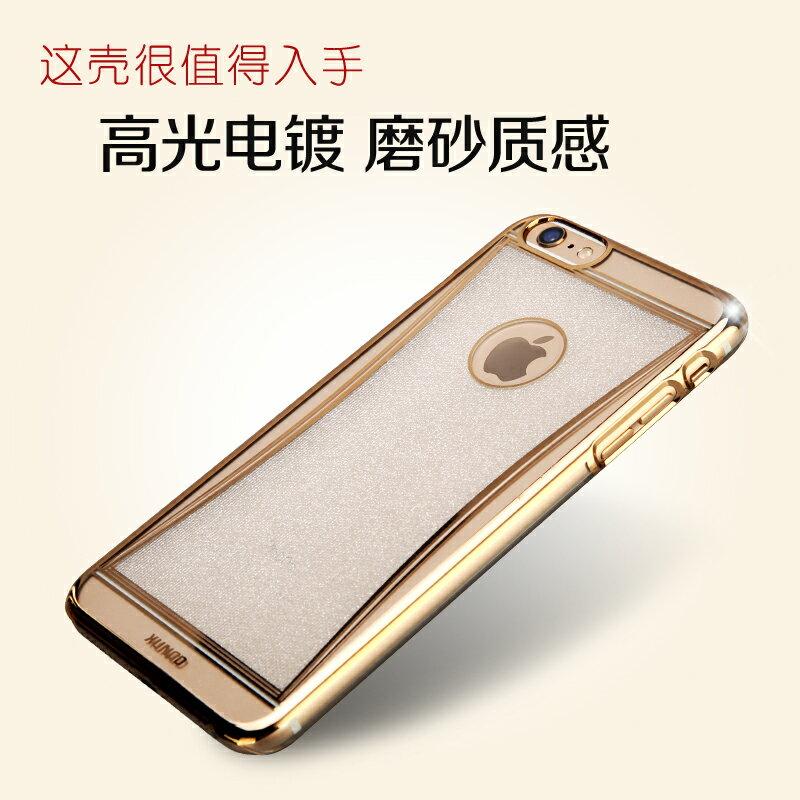 蘋果 iPhone 6 plus 5.5吋 保護套 XUNDD訊迪星際系列保護殼 Apple iphone6 plus 超薄手機殼【預購】