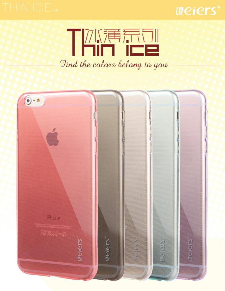【清倉】蘋果 iphone 6s plus 雷爾仕冰薄系列保護套 Apple iphone 6+ 5.5吋手機軟套 手機殼