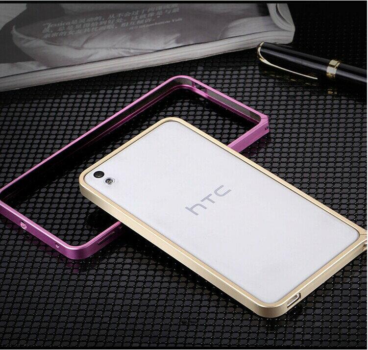☆HTC Desire 816 LOVE MEI金屬免螺絲海馬扣邊框 HTC 816保護殼【清倉】