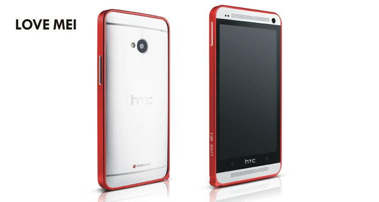 ☆HTC One M7(單卡版) 手機金屬邊框 LOVE MEI 0.6mm超薄邊框 鎖螺絲邊框保護殼 宏達電 M7保護套 保護殼