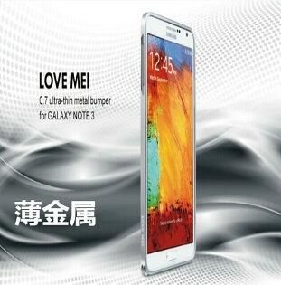 ☆三星N9000GalaxyNote3LOVEMEI手機殼N9000金屬免螺絲海馬扣超薄邊框【清倉】