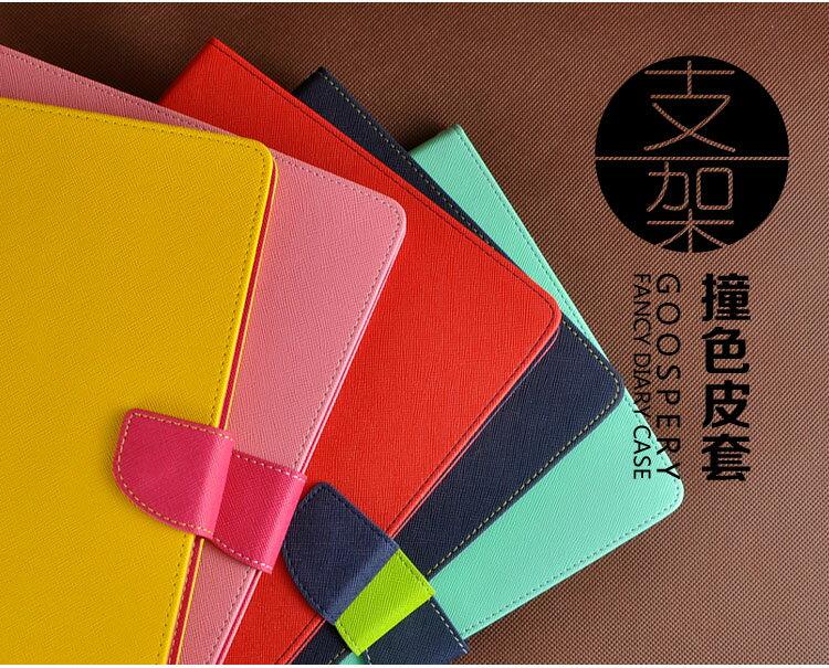 三星Galaxy Tab S 8.4 T700 平板保護套 韓國MERCURY GOOSPERY雙色皮套 T705C 撞色支架插卡皮套