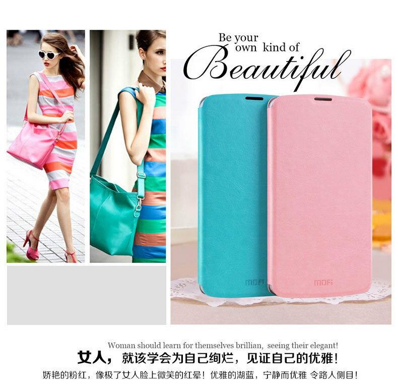 LG G2 mini 保護套 莫凡睿系列二代支架皮套 D620保護殼【預購】