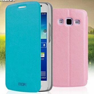 三星G7106 Galaxy Grand 2保護套 MOFI莫凡睿系列二代皮套SAMSUNG G7106支架手機保護皮套