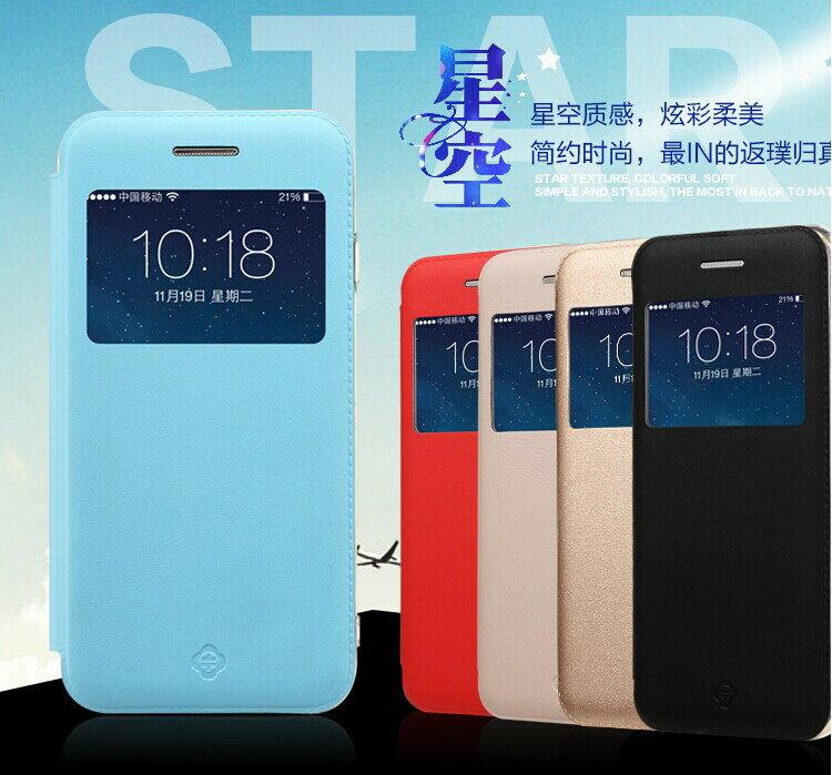 蘋果iPhone6 puls 5.5吋保護套 TOTU星空系列視窗皮套 APPLE iPhone 6puls 手機支架保護殼【預購】
