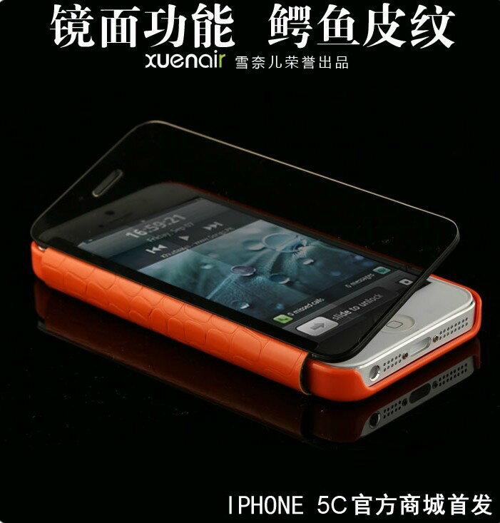蘋果iphone5C 保護套 雪奈兒鏡面鱷魚紋皮套 Apple 5C真皮手機套 全屏視窗保護殼【預購】