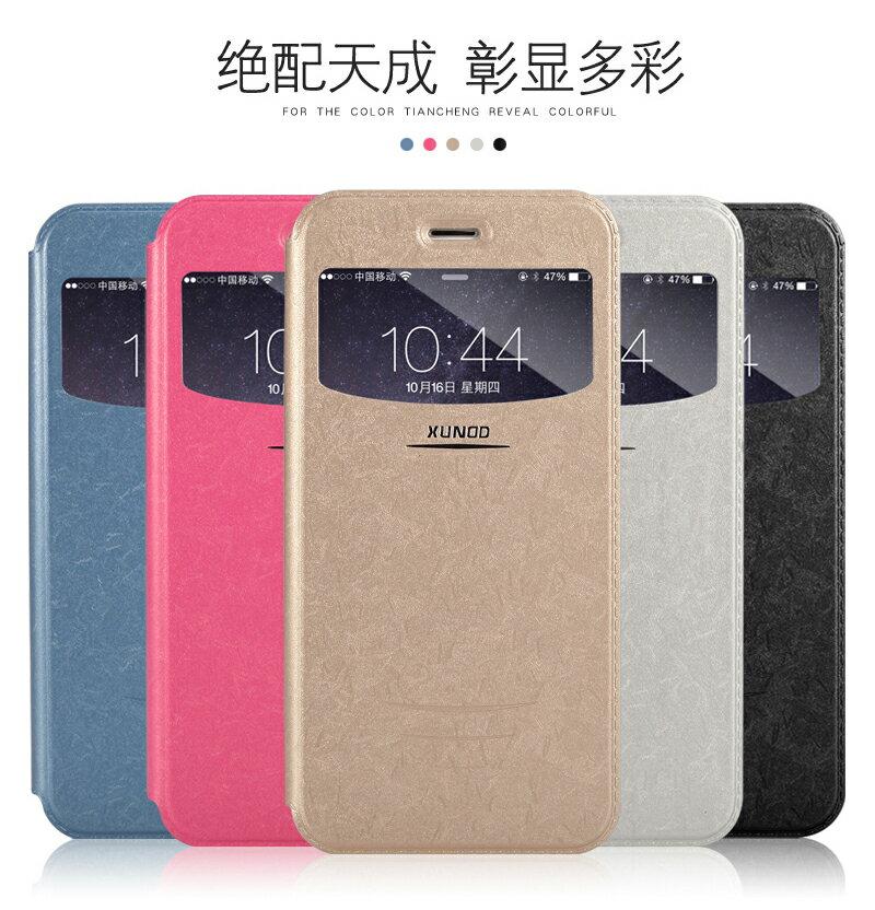 蘋果iPhone6保護套 訊迪XUNDD鯊魚系列視窗皮套APPLE iPhone 6 4.7吋 開窗支架矽膠手機殼【預購】