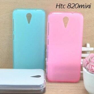 ☆HTC Desire 620 dual sim/820 mini 彩色布丁套 HTC 620 820 mini 清水套 軟背殼【清倉】