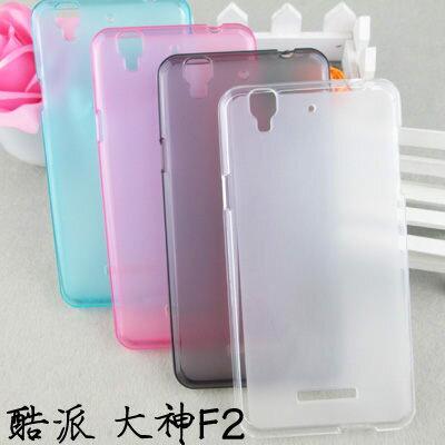 【清倉】Coolpad 大神 F2 彩色布丁套 酷派 F2 清水套 手機保護套 超薄後殼 矽膠軟背殼