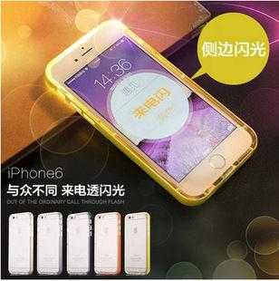 蘋果 iPhone 6 plus 5.5吋 保護套 LDS02超薄邊框+TPU 來電閃保護殼 Apple iphone6 plus透明保護套
