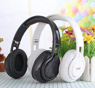 手機耳麥發繞音樂 和記通HJT藍牙發燒友990頭戴式耳機 3.5mm插孔 安卓 蘋果 MP3 MP4平板通用【預購】