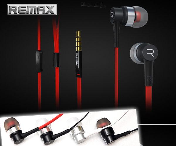 線控音樂耳機 RM 535 動圈金屬入耳式帶麥耳機 REMAX原裝重低音耳機 3.5mm適用國際品牌機型