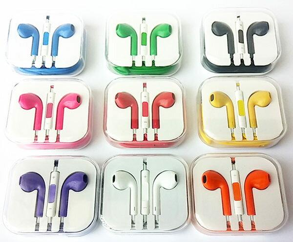 3.5mm 通用式麥克風耳機 iphone耳機 安卓有線耳機